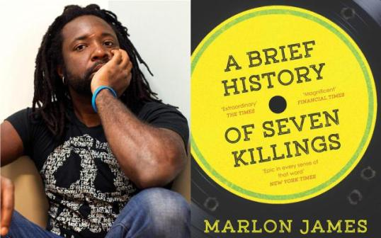 marlon-james-and-cover-xlarge